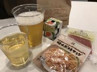 羽田ではスパイシーモスバーガー♪ - よく飲むオバチャン☆本日のメニュー