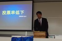 4/10,16,22 新歓SPD - 明治大学雄弁部公式ブログ