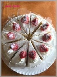 今日のケーキ - ころかふぇ