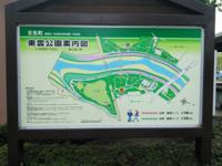 サイクリング 思川黒川サイクリングロードを試走 - わたらせ