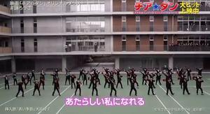 チア☆ダン - ★お散歩日和★ ~ご当地紀行~