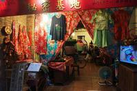妖しい光に誘われて                                    台湾・九份 - TOM'S Photo
