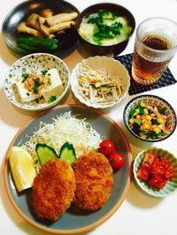 夕食はコロッケ☆ - Mi-Rinのおいしいもの日記