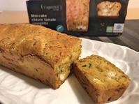 シェーブルチーズ・ズッキーニ・トマトのミニケーキ - おいしい便り