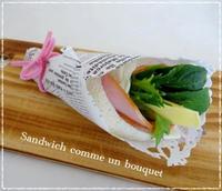 チーズとハムのブーケ風サンド☆ - パンのちケーキ時々わんこ