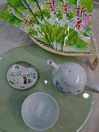 2017年新茶が届きました! - 広島幟町 藍染とうつわのセレクトショップ あとりえしおんWEBだより