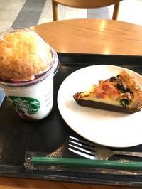 453、  STARBUCKS  COFFEE - KRRK mama@福岡 の外食日記