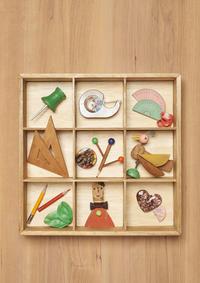 9デイズ - 日々の営み 酒井賢司のイラストレーション倉庫