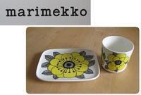 marimekko ::: Kestit - minca's sweet little things