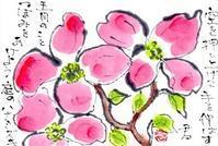 ハナミズキが咲きましたよ^^ - えっちゃんの絵手紙日記