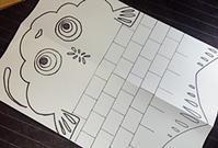 老人ホームで鯉のぼり'17 - きゅうママの絵手紙の小部屋