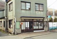 札幌山鼻地区と屯田兵と自衛隊 - 照片画廊