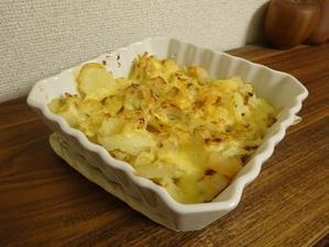 えびポテトマヨグラタン - 忙しくてもおいしいごはんを作りたいのだ