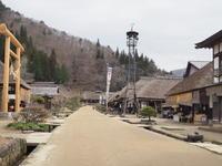 福島 大内宿~江戸時代にタイムスリップ - ひつじのつぶやき
