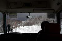 またいつか  王ヶ頭からバスに乗って - 京都ときどき沖縄ところにより気まぐれ