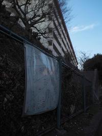 市街地図 - 節操のない写真館