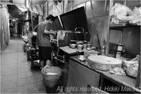 インドシナ周遊の旅(11)マカオ(2)煲仔飯のおじさん(2)仕事の様(1) - My Filter     a les  co les   Photographies