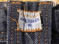 Big&Small !!! Part 1 パンツ編!  (T.W.神戸店) - magnets vintage clothing コダワリがある大人の為に。