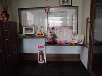 玄関飾り 菖蒲 - ケアホーム穂の香(ほのか)、ケアホームあや音(あやね)、デイサービス燈いろ(といろ)の日常