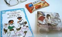 お風呂の友 - おやぢの絵日記(仮)