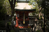 漢国神社 - TAKE IT EASY