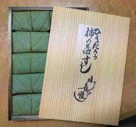 吉野の柿の葉寿司 - 腹ペコ旅行記