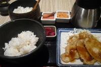 こめらく 『お茶漬け膳(豚の生姜焼き膳)』 - My favorite things