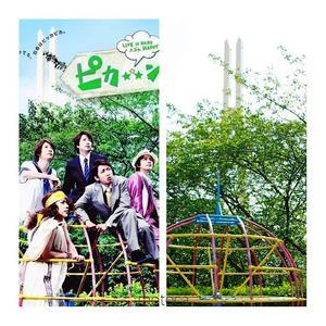 PIKA☆NCHI series4 - ♭