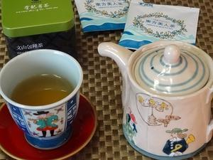 中国茶でティータイム♪ - *with a smile*