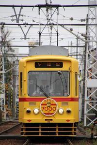 都電7001 - みちざねの鉄ログ