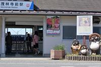 分福茶釜の寺として有名な茂林寺。茂林寺前駅で狸が3匹お出迎え(群馬県、館林市) - 旅プラスの日記