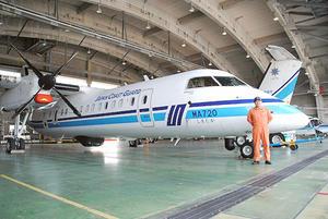 空から海の安全を守る最前線、海保・那覇航空基地 - WING DAILY