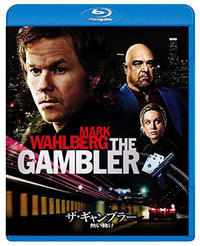"c434 "" The Gambler "" Netflix 2017年4月28日 - 侘び寂び"
