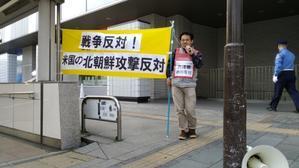 4月27日、岡山駅前で、とめよう戦争への道!百万人署名運動・岡山県連絡会が街頭宣伝。労組・団結破壊の共謀罪と朝鮮侵略戦争絶対反対を訴える。労働者・市民の団結が戦争をとめ社会を変える力だ。 - 国鉄西日本動力車労働組合(動労西日本)