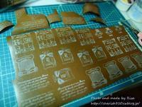 革タグ作り&カウンセラーさんとお別れ - Risaのフォトログ