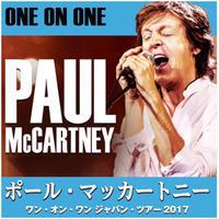 2年ぶりのポール・マッカートニー・ライブ@東京ドーム - アキタンの年金&株主生活+毎月旅日記