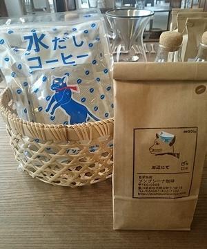 水出しコーヒー - SABI