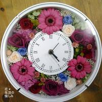 「花時計」まつり!? - 『 花*生活の愉しみ 』