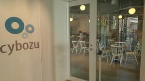 松山のサイボウズでお料理教室です - 料理研究家ブログ行長万里  日本全国 美味しい話