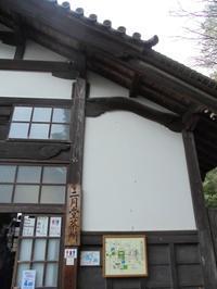 柿の葉寿司でなく桜の葉寿司 - trintrin☆dolce☆