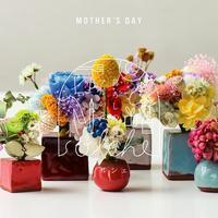 SOL暮らしのマルシェ「Happy Mother's Day」 - じばさんele