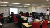 「富士ゼロックスで新人研修受講中!」 - 株式会社エイコー 採用担当者のひとりごと