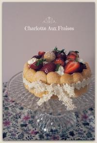 苺のシャルロットとルリジューズ。 ◆ by アン@トルコ - BAYSWATER