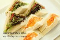 人参とオレンジのサラダサンド&すき焼き丼和風弁当 - おばちゃんとこのフーフー(夫婦)ごはん