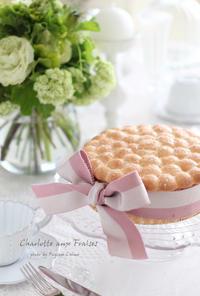 シャルロット・フレーズ - フランス菓子教室 Paysage Calme