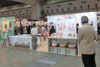 日本ホビーショーでのワークショップのご報告&明日もやります - ビーズ・フェルト刺繍作家PieniSieniのブログ