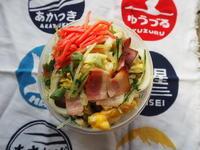 4/28(金)焼きうどん弁当 - ぬま食堂