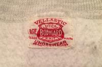 "30's Utica Knitting Co. ""BODYGARD"" sweat shirt - BUTTON UP clothing"