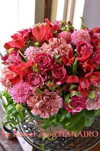 忘れたころに実りがある。 - 花色~あなたの好きなお花屋さんになりたい~