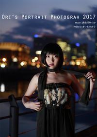 """横浜トワイライト!お気に入りの服を手にいれたら即撮影、て習慣は如何でっしゃろ? - 東京女子フォトレッスンサロン『ラ・フォト自由が丘』の""""恋するカメラ"""""""